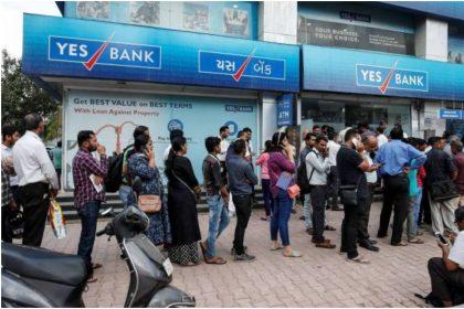 Yes Bank खाताधारकों के लिए आई अच्छी खबर, वित्त मंत्री ने कहा- इस दिन हट जाएंगे सभी प्रतिबंध