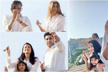 Janta Curfew: अमिताभ बच्चन ने पीएम मोदी की अपील पर जमकर बजाई ताली, देखें वीडियो