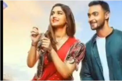 Saiee Manjrekar and Aayush Sharma music video Manjha motion poster out, song will release on 16 march