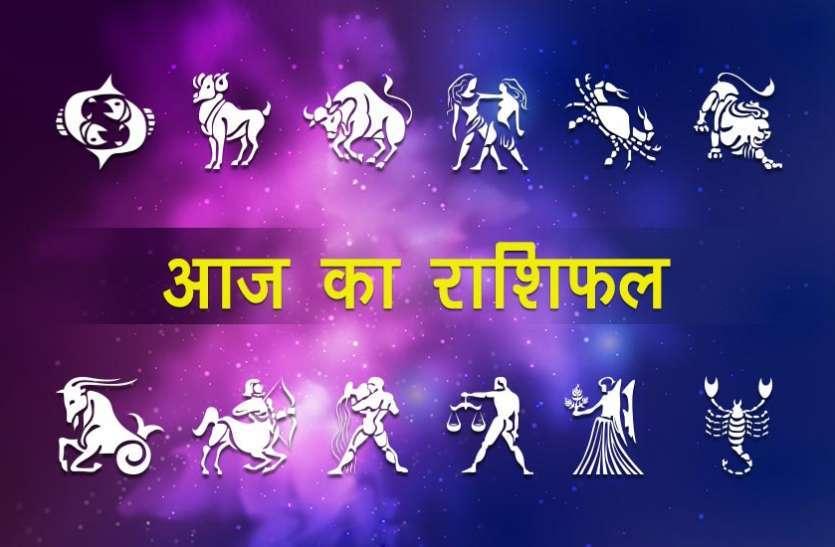 राशिफल 28 मार्च 2020: कन्या, सिंह, कर्क और धनु राशि के लोगों को आर्थिक क्षेत्र में हानि की संभावना है