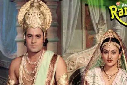दूरदर्शन पर सीता-राम के दर्शन, रामायण देख बचपन की यादों में खोए लोगों ने सोशल मीडिया पर शेयर की तस्वीरें