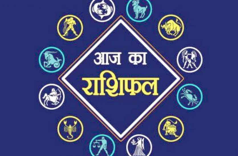 राशिफल 26 मार्च 2020: सिंह, कर्क और तुला राशि के लोगों को कार्यक्षेत्र में कुछ बाधाओं का सामना करना पड़ सकता है
