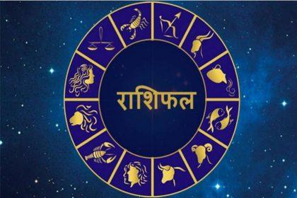 Horoscope Today 11 March 2020: मेष, वृषभ,और मकर राशि वाले जानिए कैसा होगा आज आपका दिन