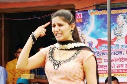 Sapna Choudhary Song: सपना चौधरी ने हरयाणवी गाना 'ठेके आली' पर लगाया दमदार डांस, देखे वीडियो