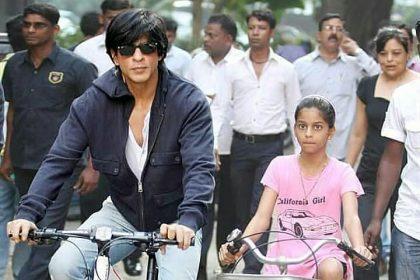 जब पापा शाहरुख खान के साथ बेटी सुहाना खान निकली सायकिलिंग करने, तस्वीरें इंटरनेट पर हो रही है वायरल
