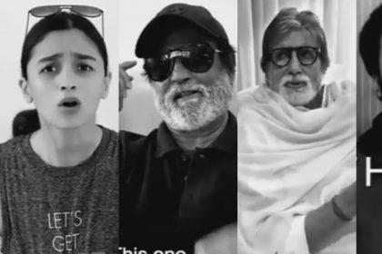 Lockdown के चलते अमिताभ बच्चन, रणबीर कपूर, अलिया भट्ट और रजनीकांत ने बनाई Corona पर शॉर्ट फ़िल्म