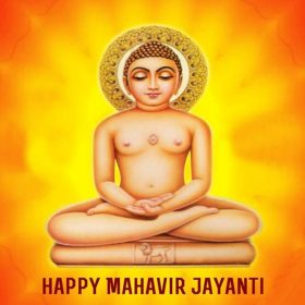 Mahavir Jayanti 2020