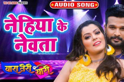 Bhojpuri Songs: 'हेलो कौन' सिंगर रितेश पांडे के एक बार फिर सोशल मीडिया पर अपने सुरों से लगाई आग