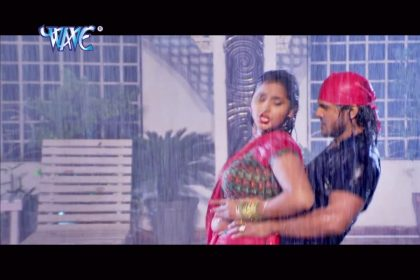 Bhojpuri Song: खेसारी लाल यादव और काजल राघवानी का भोजपुरी गाना 'छतरी जल्दी लगावा ना' में दिखा जबरजस्त रोमांस