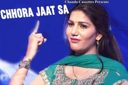 Sapna Chaudhary Dance Video: सपना चौधरी का ये जबरजस्त डांस आपको लॉकडाउन में नहीं होने देगा बोर