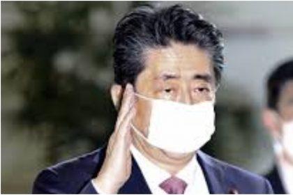 COVID-19 : जापान में अचानक बढ़े कोरोना के मामले, अबतक 3000 से अधिक लोग कोरोना पॉजिटिव