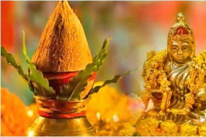 Akshaya Tritiya 2020 Date: इस शुभ मुहूर्त पर करें अक्षय तृतीया की पूजा, जानें इस तिथि का महत्व