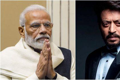 Irrfan Khan: इरफान खान के निधन पर PM मोदी ने जताया दुख, कहा- रंगमंच की दुनिया के लिए बड़ी क्षति