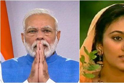 रामायण में सीता मैया का किरदार निभानेवाली दीपिका चिखलिया ने भी किया पीएम नरेंद्र मोदी का समर्थन, बोलीं मैं..