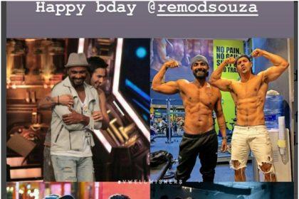 Remo D'Souza: रेमो डिसूजा के जन्मदिन पर वरुण धवन ने उन्हें दिया बंपर सरप्राइज, विश किया अलग अंदाज़ में