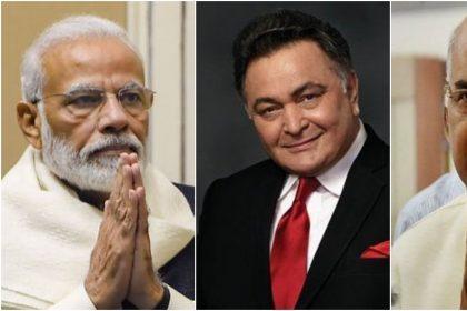 Rishi Kapoor Death: PM मोदी, राष्ट्रपति कोविंद सहित राजनीतिक जगत ने दी ऋषि कपूर को श्रद्धांजलि