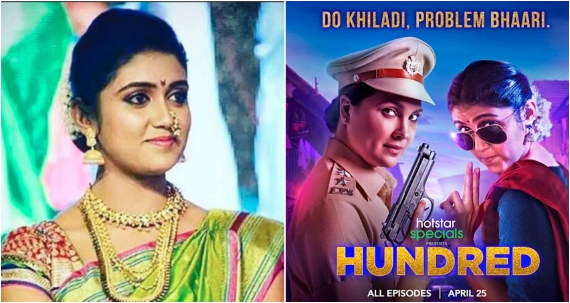 EXCLUSIVE: सैराट गर्ल रिंकू राजगुरु फिल्म हंडरेड से कर रही है बॉलीवुड में डेब्यू, कहीं ये बातें