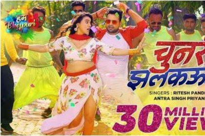Bhojpuri Song: अक्षरा सिंह-रितेश पांडे की जोड़ी ने मचाया धमाल, 5 करोड़ बार देखा गया वायरल गाना