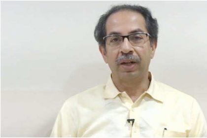 मुख्यमंत्री उद्धव ठाकरे की तस्वीर
