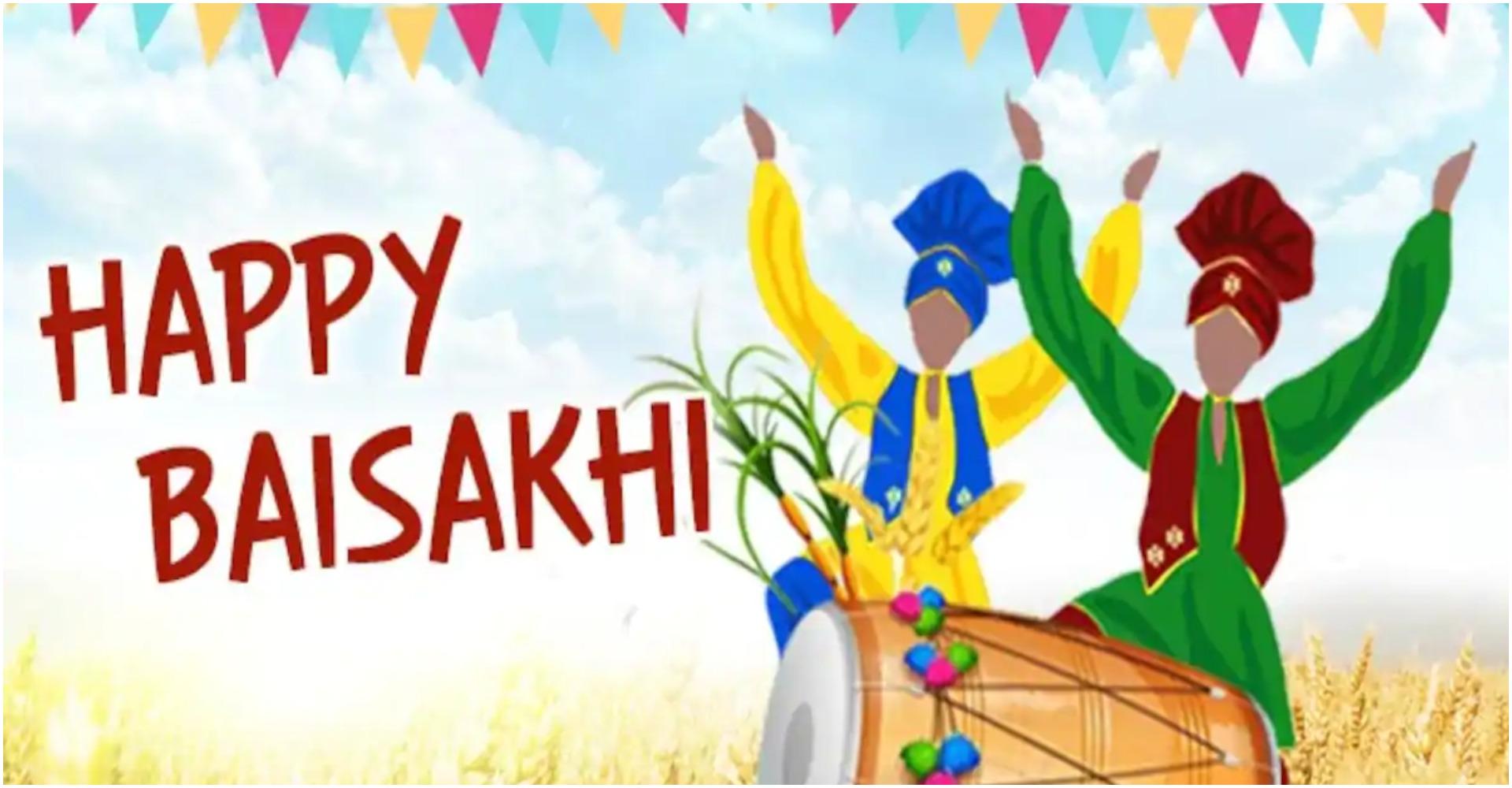 Happy Baisakhi 2020 Wishes: इन खूबसूरत मैसेज और इमेज के जरिए अपने दोस्तों को दीजिए बैसाखी की शुभकामनाएं