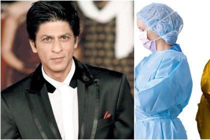 Covid-19: शाहरुख खान ने एक बार फिर बढ़ाया मदद का हाथ, सरकार की मदद के लिए दिए 25 हजार PPE किट