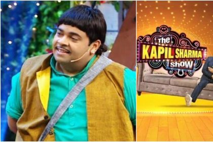 Kapil Sharma Show: लॉकडाउन के बिच कपिल शर्मा शो की शूटिंग होगी अब बिना ऑडियंस, कीकू शारदा ने बताया क्या है सच