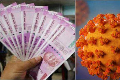 Coronavirus: क्या सिक्कों और नोट के छूने से फैलता है कोरोना वायरस? जानिए इस पर WHO ने क्या कहा