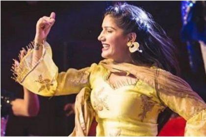 Sapna Choudhary Video Song: सपना चौधरी के इस गाने ने फैंस के बीच मचाया धमाल, देखें वीडियो