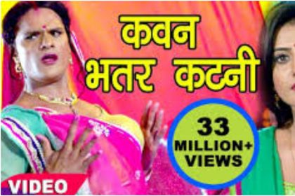 Khesari Lal Yadav Song: खेसारी लाल ने लॉकडाउन के बिच साड़ी पहनकर मचाया धमाल, देखें वायरल वीडियो