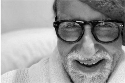 सुपरस्टार अमिताभ बच्चन ने फादर्स डे पर पिता की याद में लिखी ऐसी बात, जिसे पढ़कर इमोशनल जो जाएंगे आप