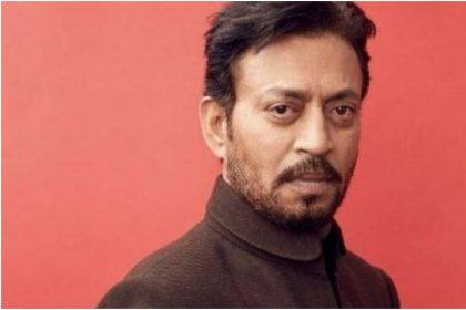 इरफान खान का निधन, कोकिलाबेन अस्पताल में ली अंतिम सांस