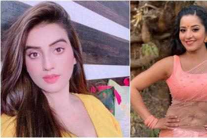 अक्षरा सिंह और मोनालिसा ने किया पीएम मोदी की दीया जलाने की अपील का समर्थन, शेयर की वीडियो