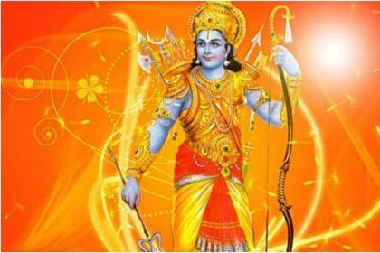 Happy Ram Navami 2020 Wishes: दोस्तों, परिवार को Quotes, Messages भेजकर दें रामनवमी की शुभकामनाएं