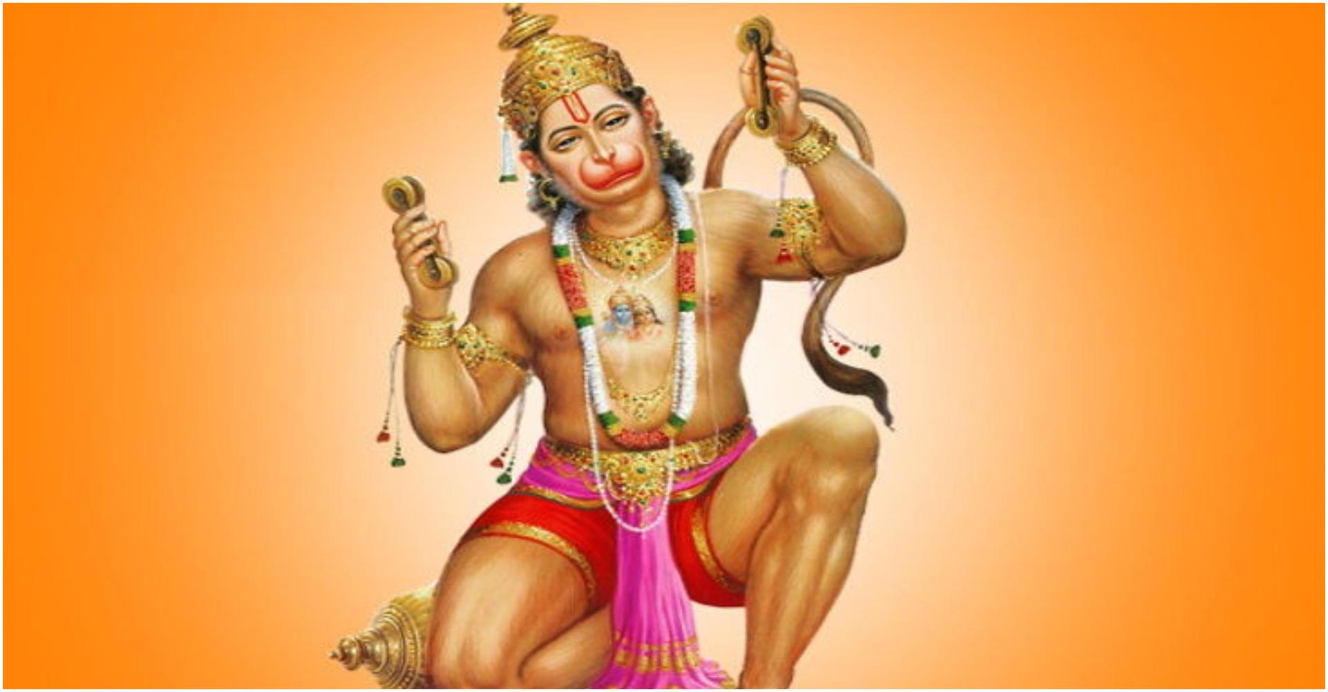 Hanuman Jayanti 2020: आज मनाई जा रही है हनुमान जयंती, जानें शुभ मुहूर्त, पूजा विधि और इसका महत्व