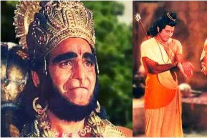 रामायण में सुग्रीव का किरदार निभाने वाले श्याम सुंदर कलानी का निधन, 'राम-लक्ष्मण' ने जताया शोक