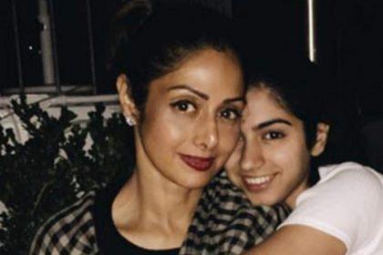 ख़ुशी कपूर की यह थ्रोबैक तस्वीरें जिसमे वह स्वर्गवासी मां श्रीदेवी के साथ स्पेशल मोमेंट शेयर करते नजर आ रही