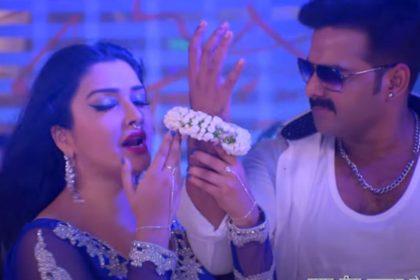 पवन सिंह और आम्रपाली दुबे का भोजपुरी गाना 'Dusar Duwaar' का बोल्ड सीन देख उड़ जाएंगे आपके होश
