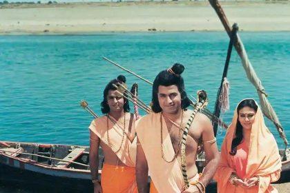 रामायण! राम, सीता और लक्ष्मण की तस्वीर