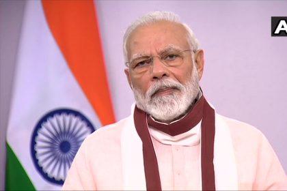 PM Modi Full Speech: पीएम मोदी ने आर्थिक पैकेज का किया एलान, लॉकडाउन 4 की भी दी जानकारी