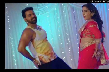 Bhojpuri Hot Song: पवन सिंह और आम्रपाली दुबे का गाना 'रात दीया बुता के पिया क्या क्या किया' मचा रहा है गर्दा