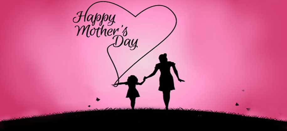 Happy Mothers Day 2020 Wishes: मदर्स डे के अवसर पर इन मैसेज के जरिये अपनी मां को दीजिये प्यार और सम्मान