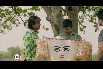 Ghoomketu Teaser: नवाज़ुद्दीन सिद्दीकी के साथ अनुराग कश्यप की जबर कॉमेडी में अमिताभ और रणवीर का जबजस्त तड़का