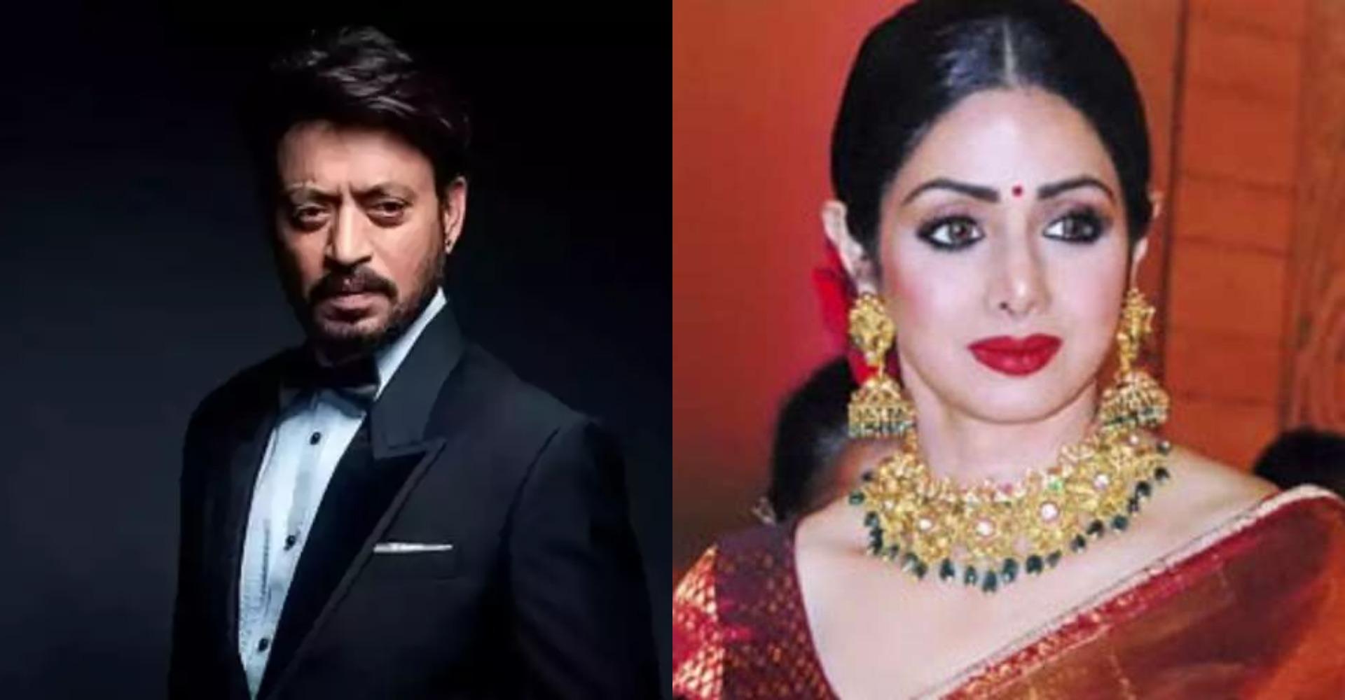 पाकिस्तान के एक शो के दौरान दिवंगत बॉलीवुड एक्टर इरफान खान और श्रीदेवी का उड़ाया गया मजाक, अब शो को बैन…