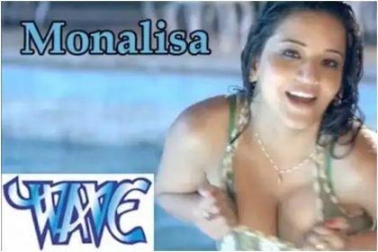 Bhojpuri Hot Songs: मोनालिसा भोजपुरी गाना '26 के कमर भईल 32 के सीना' पर की सेक्सी डांस, देख उड़ जाएंगे आपके होश