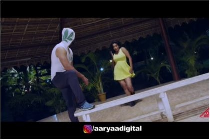 Bhojpuri Hot Video: भोजपुरी गाना 'बनल बा ब्यूटी सजल बा समान' सोशल मीडिया पर हो रहा है वायरल, देखे वीडियो