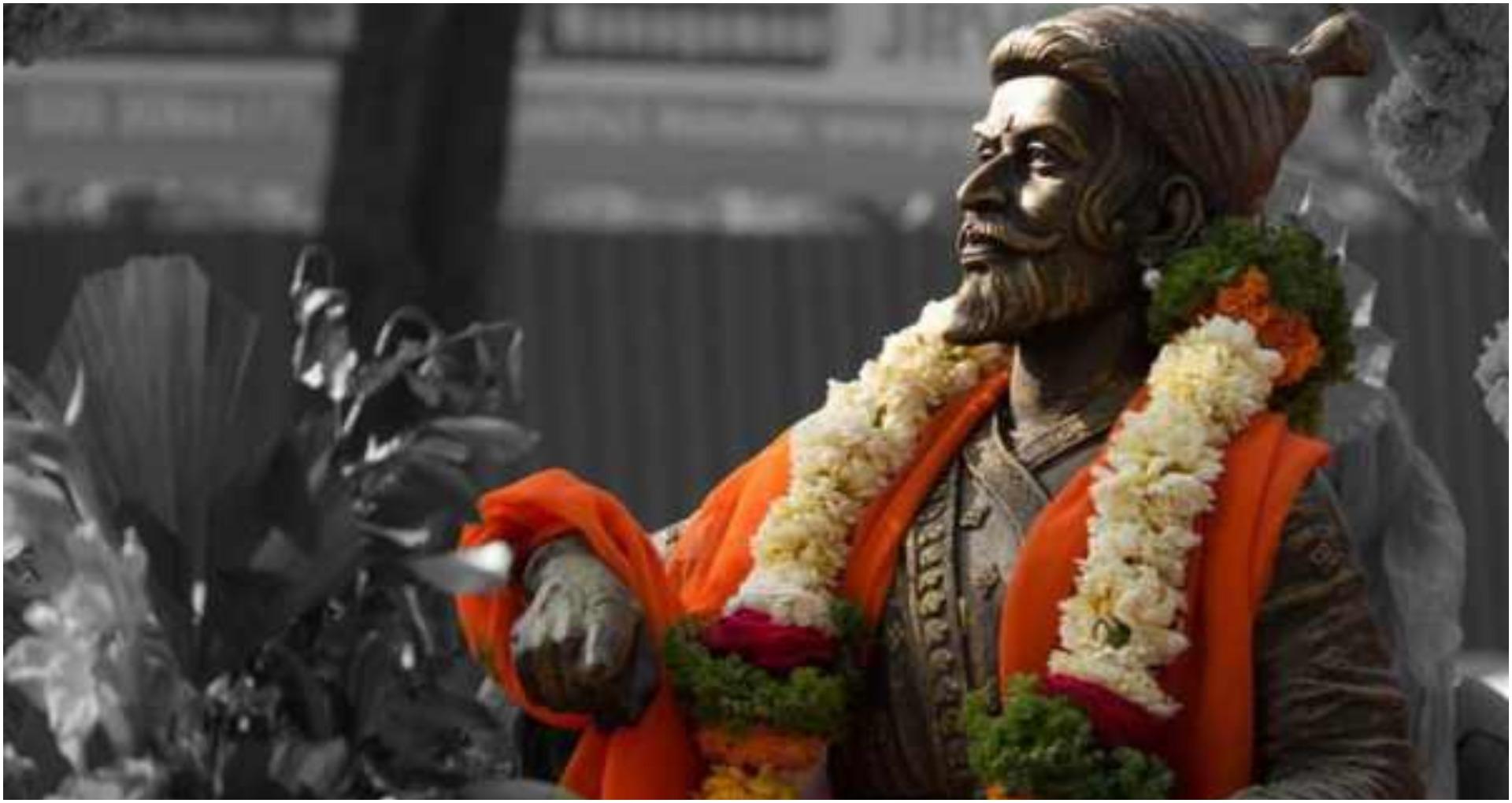 Sambhaji Jayanti 2020 Wishes: संभाजी महाराज जयंती पर Wishes Images, Greetings, Messages से दें शुभकामनाएं