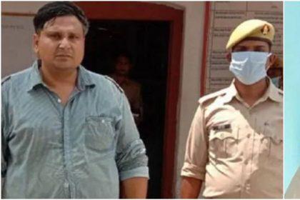 यूपी के सीएम योगी आदित्याथ को सोशल मीडिया पर मारने की धमकी देने वाला ASI अफसर हुआ गिरफ्तार