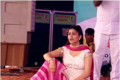 Sapna Choudhary Songs: लॉकडाउन के बीच सपना चौधरी का गाना 'धूंमा' जमकर धूम मचा रहा है, देखें वायरल वीडियो