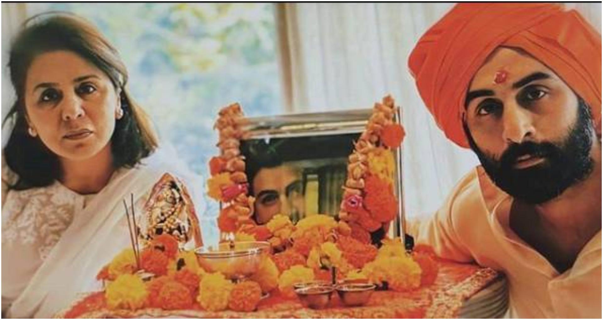 Rishi Kapoor Demise: ऋषि कपूर की याद में नीतू कपूर और रणबीर कपूर ने अपने घर पर आयोजित की प्रार्थना सभा
