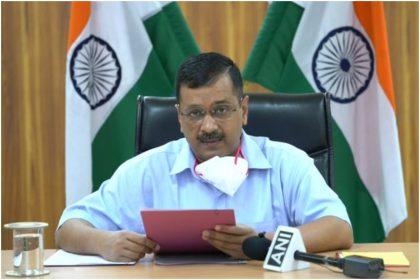 दिल्ली के मुख्यमंत्री अरविंद केजरीवाल की कोरोना टेस्ट रिपोर्ट आई नेगेटिव